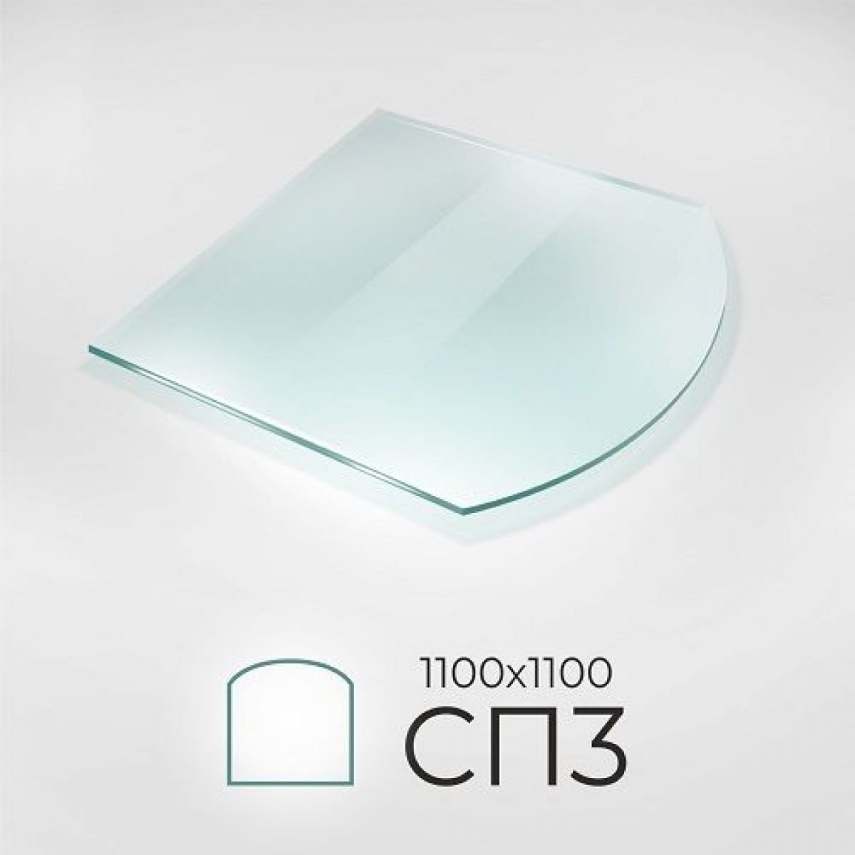 напольное стекло под печь камин