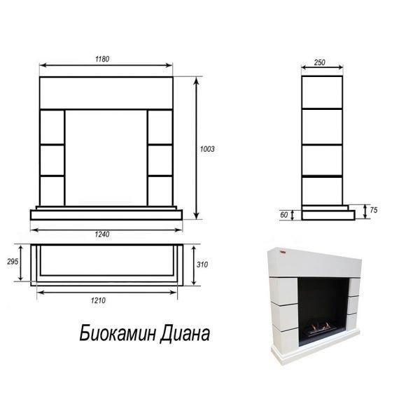 Биокамин ДИАНА, белый, пр-во FireBird(Россия)