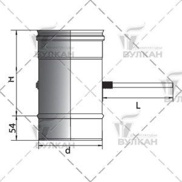Задвижка D104 без изоляции, зеркальная (Вулкан)