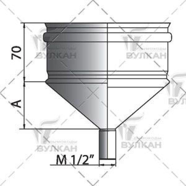 Конденсатосборник на трубу D120 без изоляции, матовый (Вулкан)