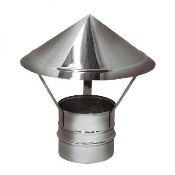 Зонтик D300 без изоляции, матовый (Вулкан)