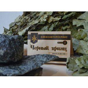 Камни для бани Жадеит Чёрный принц колотый (ведро 10 кг)