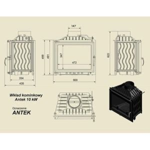 Топка ANTEK/150