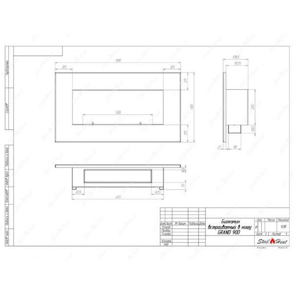 Биокамин SteelHeat GRAND-V 900