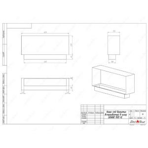 Биокамин SteelHeat GRAND 900 XL