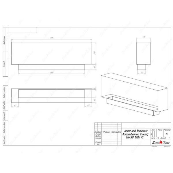 Биокамин SteelHeat GRAND-H 1200 XL