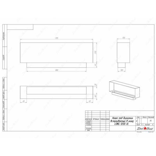 Биокамин SteelHeat LONG-H 1200 XL