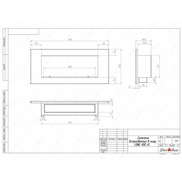 Биокамин SteelHeat LONG 900 XL