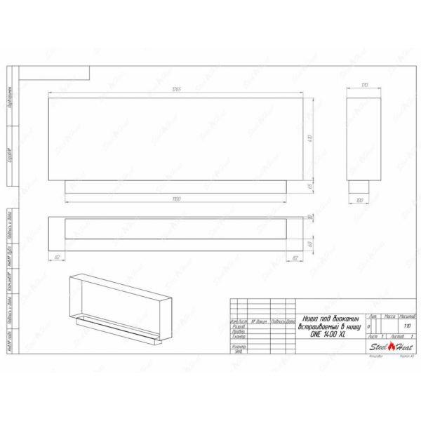 Биокамин SteelHeat ONE 1400 XL