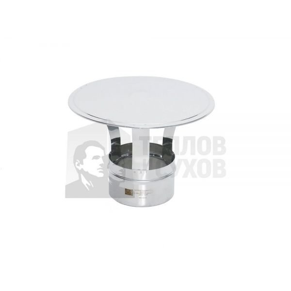 Зонт ЗМ-Р 430-0.5 D100 (У1)