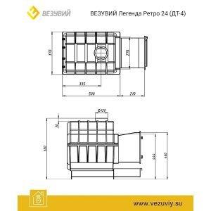 Банная печь ВЕЗУВИЙ Легенда Ретро 24 (ДТ-4)