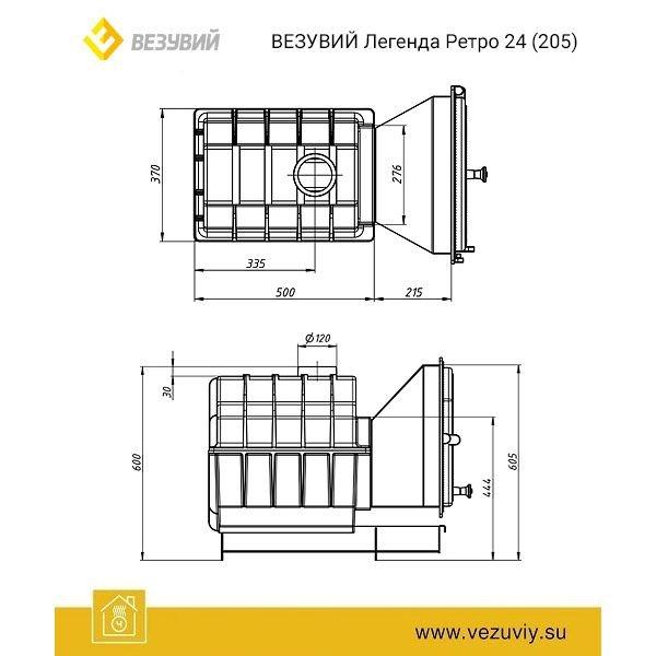 Банная печь Везувий  Легенда Ретро 24 (205)