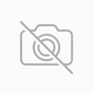 Облицовка Aster Giallo пристенный MadeIra
